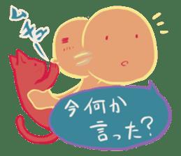 NingenAnimaru sticker #419994