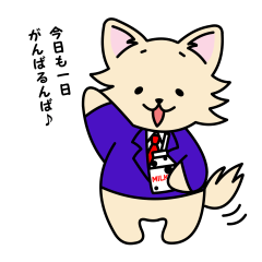 Businessman of Chihuahua!