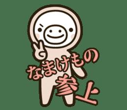 namakemono sticker #420770