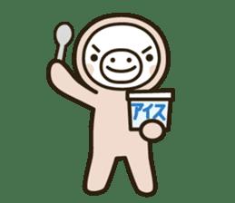 namakemono sticker #420798