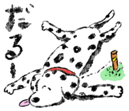Expressions of 40 various dogs sticker #420809