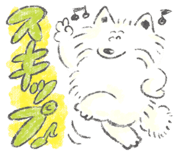 Expressions of 40 various dogs sticker #420827