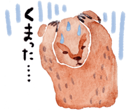 Taro & his friends sticker #421774