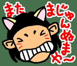 okinawa-language cat manga sticker #421890