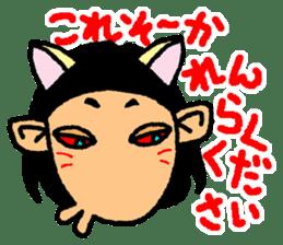 okinawa-language cat manga sticker #421891
