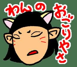 okinawa-language cat manga sticker #421892
