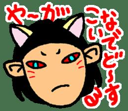 okinawa-language cat manga sticker #421893