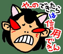 okinawa-language cat manga sticker #421894