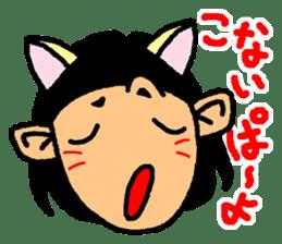okinawa-language cat manga sticker #421895
