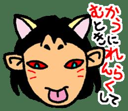 okinawa-language cat manga sticker #421896
