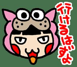 okinawa-language cat manga sticker #421897