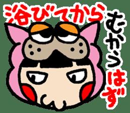 okinawa-language cat manga sticker #421899