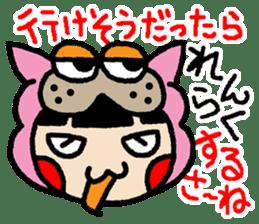 okinawa-language cat manga sticker #421901