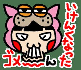 okinawa-language cat manga sticker #421902