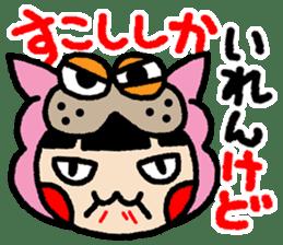 okinawa-language cat manga sticker #421904
