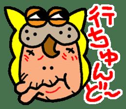 okinawa-language cat manga sticker #421905