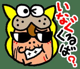okinawa-language cat manga sticker #421907