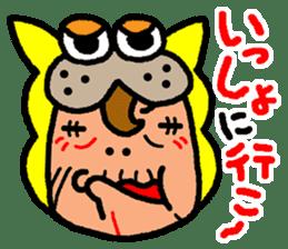 okinawa-language cat manga sticker #421909