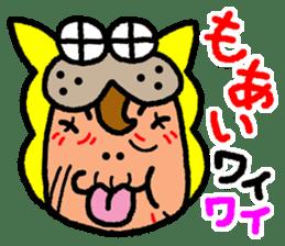 okinawa-language cat manga sticker #421910