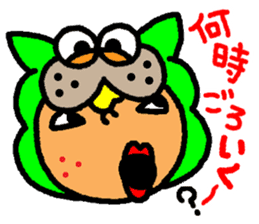 okinawa-language cat manga sticker #421913