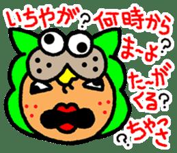 okinawa-language cat manga sticker #421915