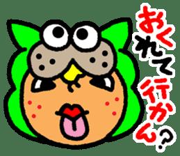 okinawa-language cat manga sticker #421917