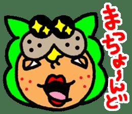 okinawa-language cat manga sticker #421918