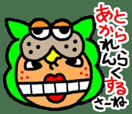 okinawa-language cat manga sticker #421919