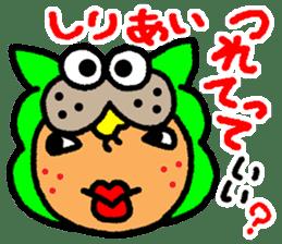 okinawa-language cat manga sticker #421920