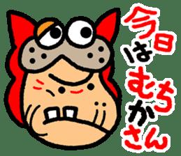 okinawa-language cat manga sticker #421921