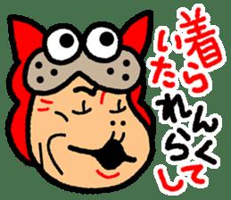 okinawa-language cat manga sticker #421923