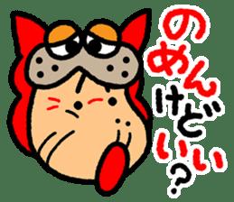 okinawa-language cat manga sticker #421925