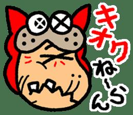 okinawa-language cat manga sticker #421926