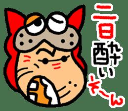 okinawa-language cat manga sticker #421927