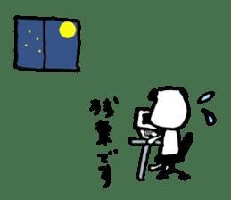 gazyumaru's everyday life sticker #421977