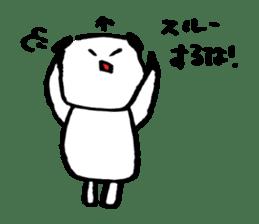 gazyumaru's everyday life sticker #421978