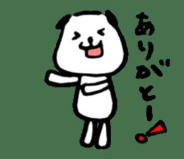 gazyumaru's everyday life sticker #421980
