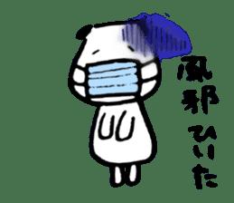 gazyumaru's everyday life sticker #421981