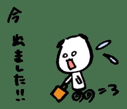 gazyumaru's everyday life sticker #421984