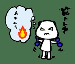 gazyumaru's everyday life sticker #421986