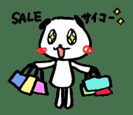 gazyumaru's everyday life sticker #421989