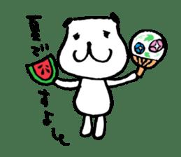gazyumaru's everyday life sticker #421990