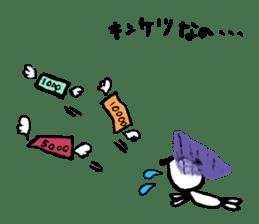 gazyumaru's everyday life sticker #421996