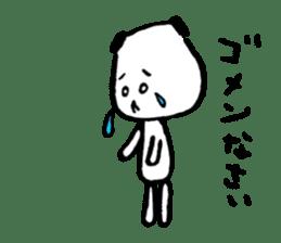 gazyumaru's everyday life sticker #421998