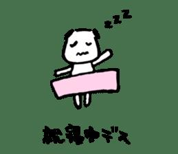 gazyumaru's everyday life sticker #422002