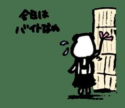 gazyumaru's everyday life sticker #422006