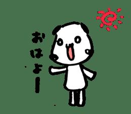 gazyumaru's everyday life sticker #422007