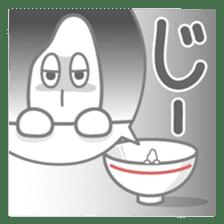 The rice boy sticker #422171