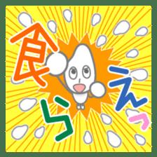 The rice boy sticker #422177