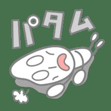 The rice boy sticker #422187